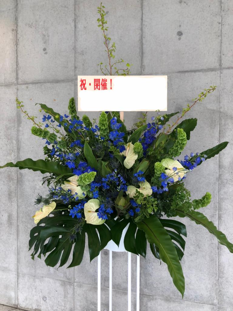スタンド花(ブルー・グリーン)の画像