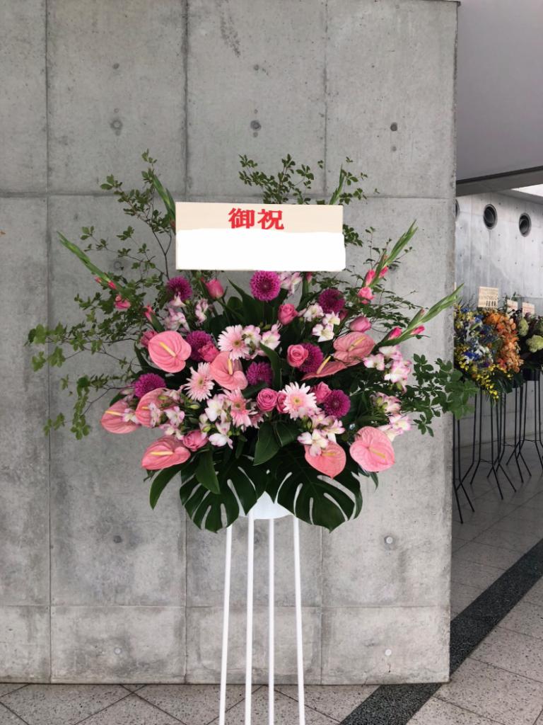 スタンド花ピンク系の画像