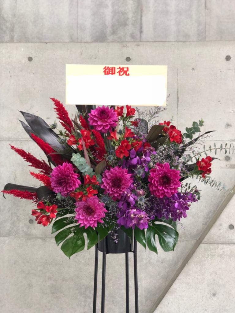 スタンド花パープル・レッドの画像